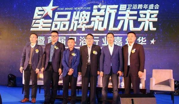 2019中国广州建博会,共同探讨中国卫浴定制之路七台河